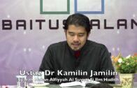 20190925 Ustaz Dr Kamilin Jamilin : Syarah Matan Alfiyyah Al Suyuti Fi Ilm Hadith