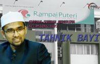 Dr Rozaimi Ramle : Sunnah-sunnah Menerima Kelahiran Part (6-9)