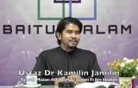 20191030 Ustaz Dr Kamilin Jamilin : Syarah Matan AlFiyyah Al Suyuti Fi Ilm Hadith