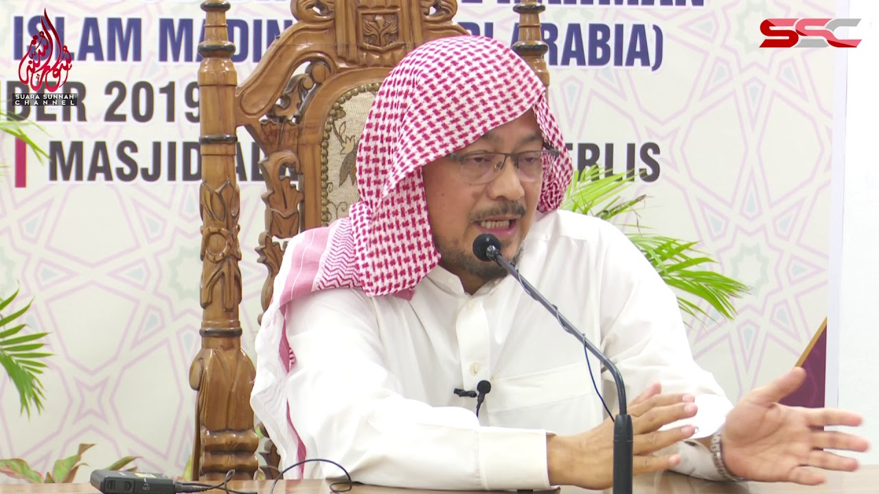SYEIKH PROF. DR. MAHMOOD ABDUL RAHMAN