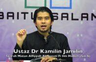 20180815 Ustaz Dr Kamilin Jamilin : Syarah Matan Alfiyyah Al-Suyuti Fi Ilm Hadith (Siri 6)