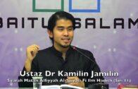 20181010 Ustaz Dr Kamilin Jamilin : Syarah Matan Alfiyyah Al-Suyuti Fi Ilm Hadith (Siri 11)
