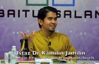 20181017 Ustaz Dr Kamilin Jamilin : Syarah Matan Alfiyyah Al-Suyuti Fi Ilm Hadith (Siri 12)