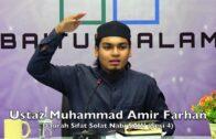 20181229 Ustaz Muhammad Amir Farhan : Daurah Sifat Solat Nabi SAW (Sesi 4)