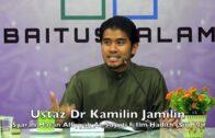 20190102 Ustaz Dr Kamilin Jamilin : Syarah Matan Alfiyyah Al-Suyuti Fi Ilm Hadith (Siri 19)