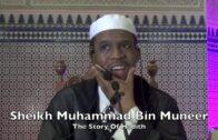 20190215 Sheikh Muhammad Bin Muneer : The Story Of Hadith