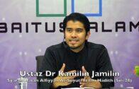 20190327 Ustaz Dr Kamilin Jamilin : Syarah Matan Alfiyyah Al-Suyuti Fi Ilm Hadith (Siri 28)