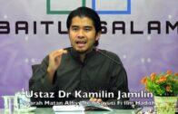 20190501 Ustaz Dr Kamilin Jamilin : Syarah Matan Alfiyyah Al Suyuti Fi Ilm Hadith