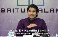 20190724 Ustaz Dr Kamilin Jamilin : Syarah Matan Alfiyyah Al Suyuti Fi Ilm Hadith