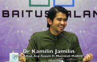[RINGKAS]20180502 Dr Kamilin Jamilin : Kitab Alfiah Asy-Suyuti Fi Mustolah Hadith?