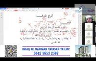 Yayasan Ta'lim: Nahu & Sorof (Intermediate) [Kelas 9] [26-08-2020]