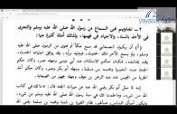 Yayasan Ta'lim: Tarikh Tasyri' : Sejarah Legislasi Hukum Islam [23-07-2020]