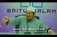 20171129 Ustaz Adli Mohd Saad : Tatacara Ahli Sunnah Dalam Memehami Nas