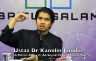 20180725 Ustaz Dr Kamilin Jamilin : Syarah Matan Alfiyyah Al-Suyuti Fi Ilm Hadith (Siri 5)