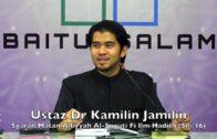 20181121 Ustaz Dr Kamilin Jamilin : Syarah Matan Alfiyyah Al-Suyuti Fi Ilm Hadith (Siri 16)