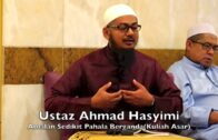 [UMRAH 2018]20180209 Ustaz Ahmad Hasyimi : Amalan Sedikit Pahala Berganda(Kuliah Asar)