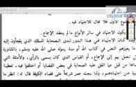 Yayasan Ta'lim: Tarikh Tasyri' : Sejarah Legislasi Hukum Islam [27-08-2020]