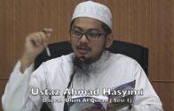 18062017 Ustaz Ahmad Hasyimi : Daurah Ulum Al Quran ( Sesi 1)