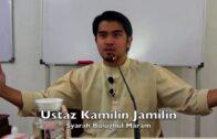 20082017 Ustaz Kamilin Jamilin : Syarah Bulughul Maram