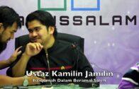 30072017 Ustaz Kamilin Jamilin : Istiqomah Dalam Beramal Soleh