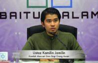 RINGKAS]20170103 Ustaz Kamilin Jamilin : Kaedah Mencari Guru Bagi Orang Awam