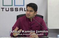 05012017 Ustaz Kamilin Jamilin : Akhlak Pencinta Ilmu Hadith