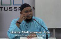 22012017 Ustaz Muhammad Faiz : Syarah Syamail Muhammadiyah