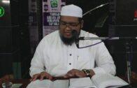 24 Januari 2019 Daurah Tafsir Surah Hawaamim Ustaz Khairul Ikhwan Md Zaki