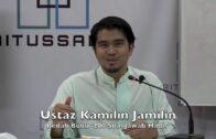 26032017 Ustaz Kamilin Jamilin : Bedah Buku '200 Soal Jawab Hadis'