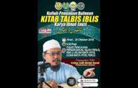 "28 Oktober 2018 ""Talbis Iblis"" Karya Al Imam Ibnul Jauzi Ustaz Adli Bin Mohd Saad"