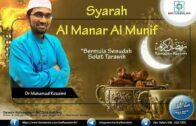 31052017 Dr Muhamad Rozaimi : Syarah Al Manar Al Munif
