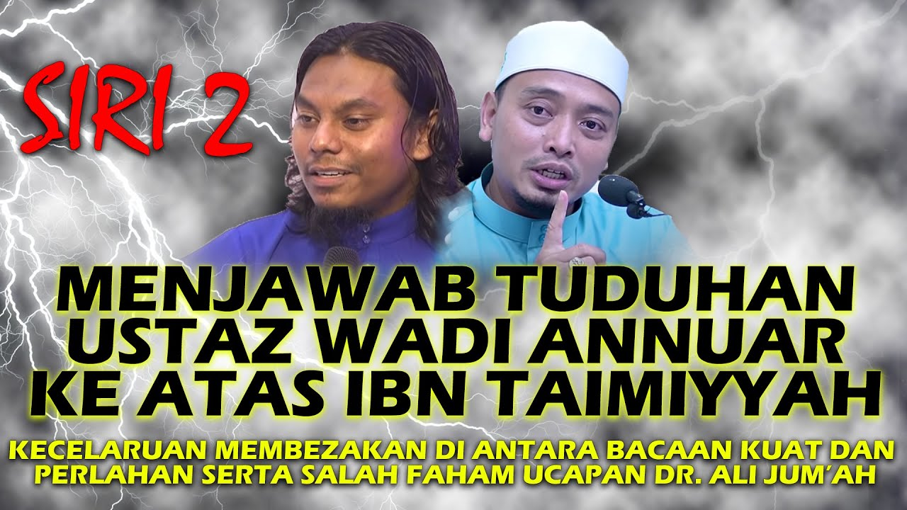 Ustaz Salman Ali Menjawab Tuduhan Ustaz Wadi Annuar Ke Atas Ibn Taimiyyah. SIRI 2 :