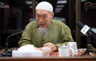 27-09-2019 Shaikh Hussin Yee: Keluarga Sakinah Menurut Al-Quran & As-Sunnah