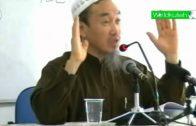 HUSEIN YEE-Cari Makan Dgn Ayat Quran