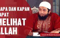 Asya'iroh Vs Salafiyah  [ Maulana Fakhrurrazi ]