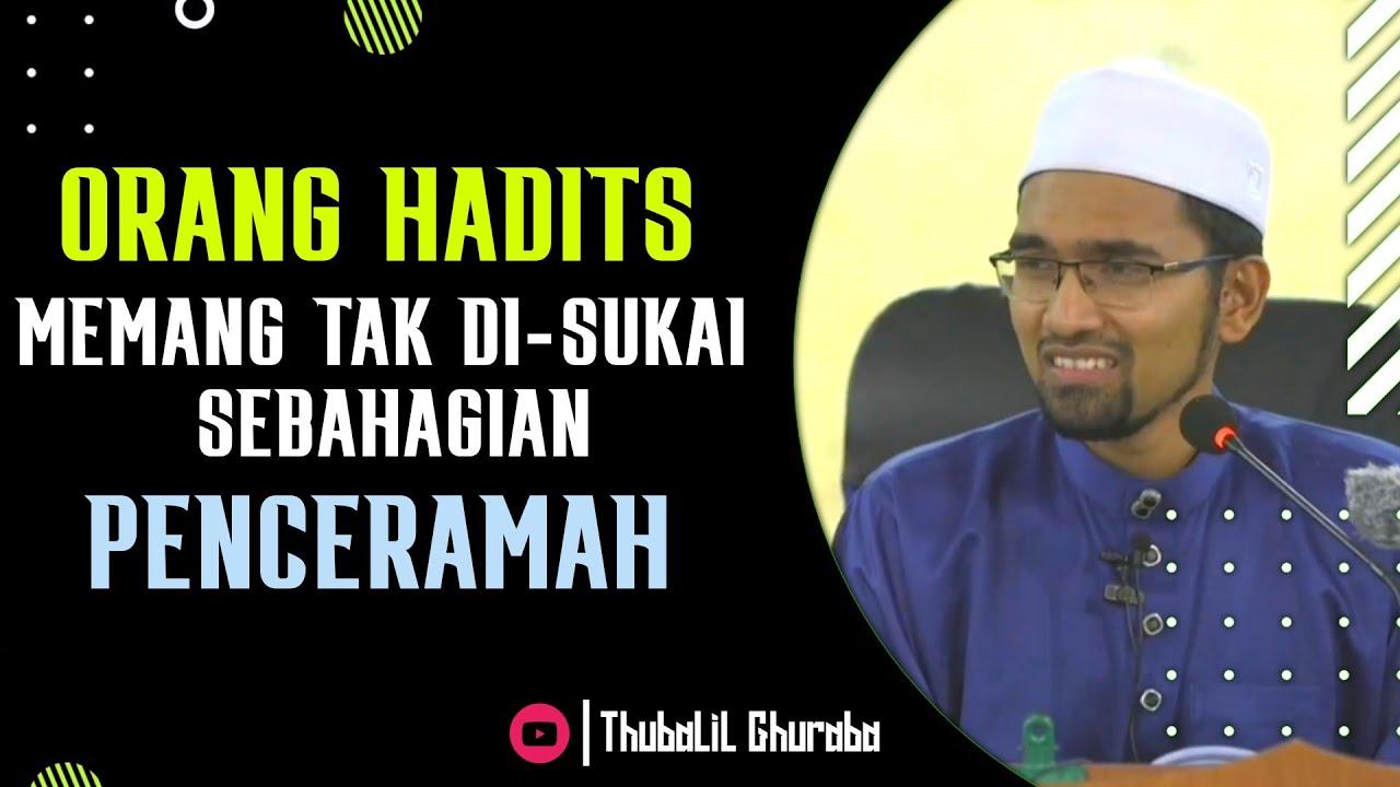 Kenapa Ulama' HADITS Tak Di-Sukai Sebahagian PENCERAMAH ?? [ Dr Rozaimi Ramle ]