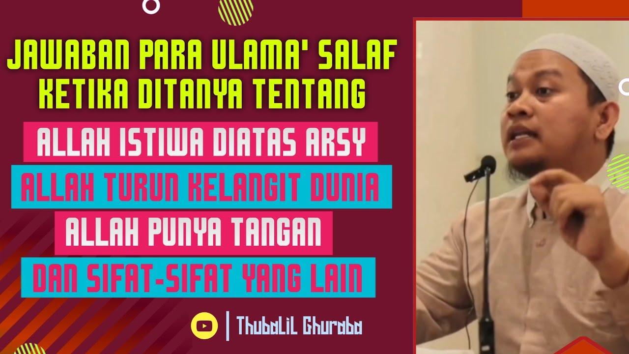 Menuduh Ulama' Salaf Melakukan TAFWIDH Adalah DUSTA  [ Ust.Teungku Muhajir Lc.MA ]